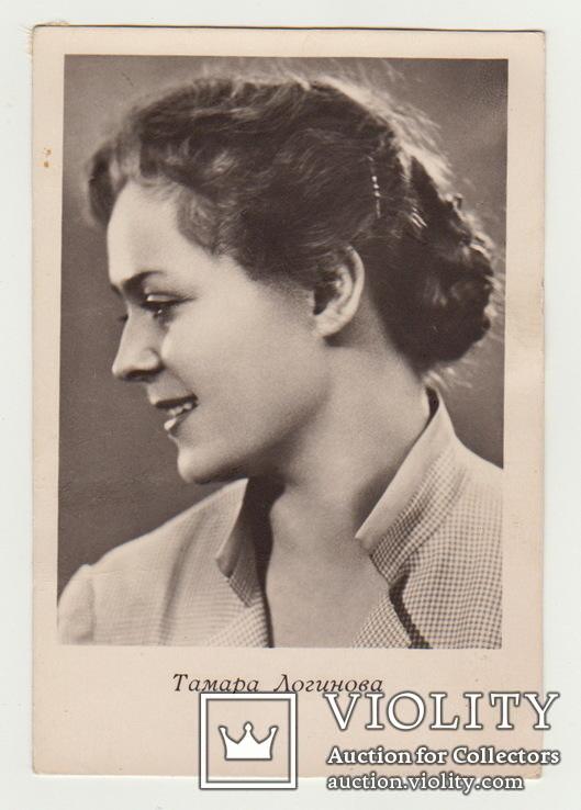 Тамара Логинова, фото №2