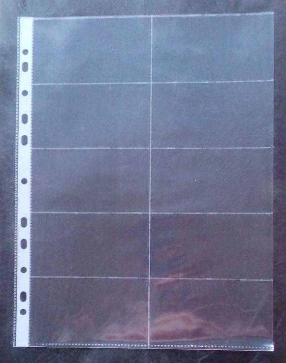 Файлы для карточек и визиток. Акцент 90 мкр.- 20 шт, фото №3