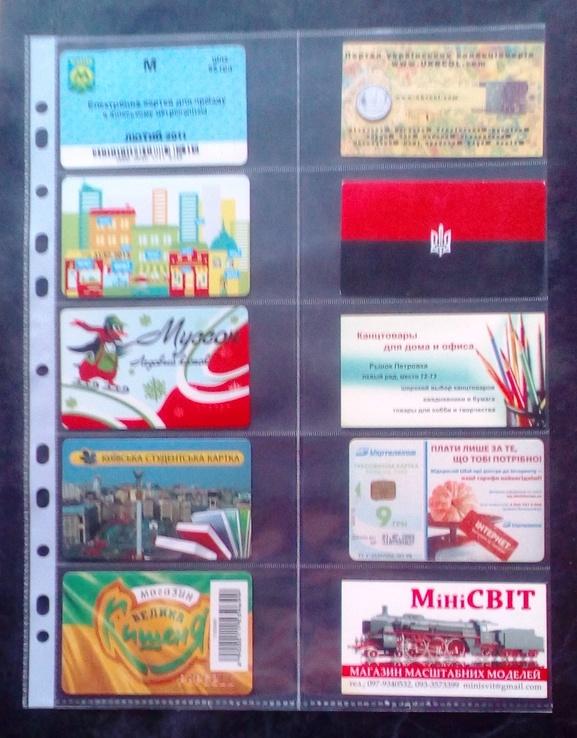 Файлы для карточек и визиток. Акцент 90 мкр.- 20 шт, фото №4