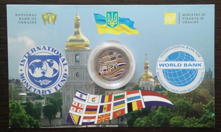 Жетон НБУ ЕБРР 2016 тираж 250 штук, фото №2