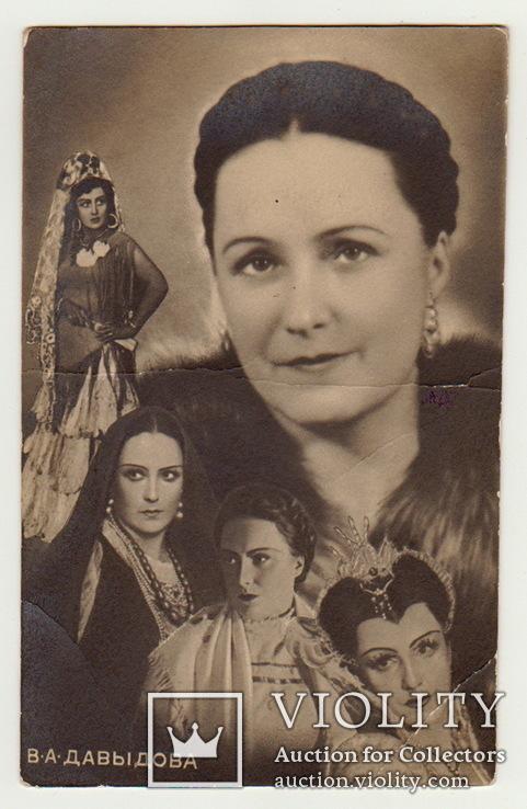 В.А.Давыдова, фото №2
