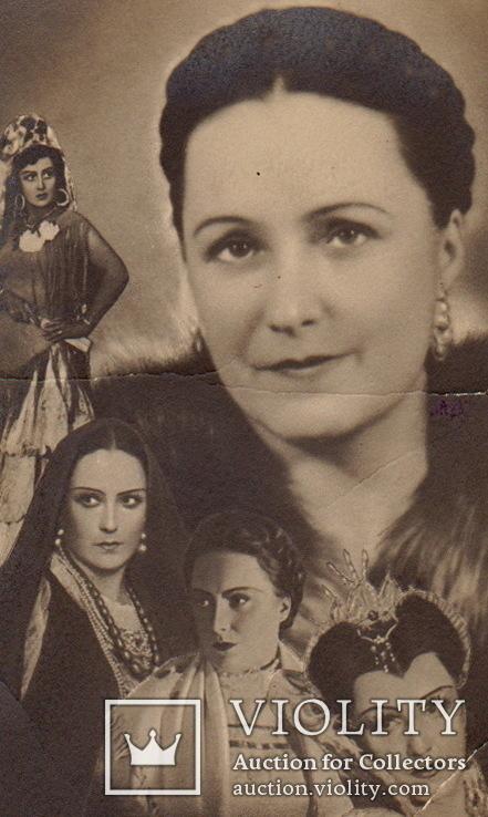 В.А.Давыдова, фото №3