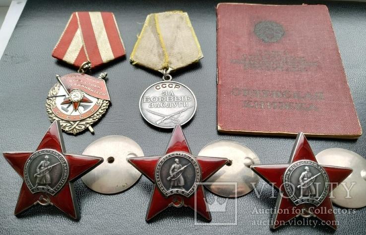 Комплект: красного знамени + три ордена красной звезды + ЗБЗ. В идеальном состоянии