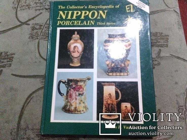 The Nippon Porcelain Third Series, фото №2