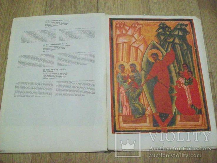 Українська ікона 11-16 століття (30 на 40 см.)