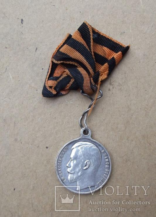 Медаль За храбрость 4 степени № 711898