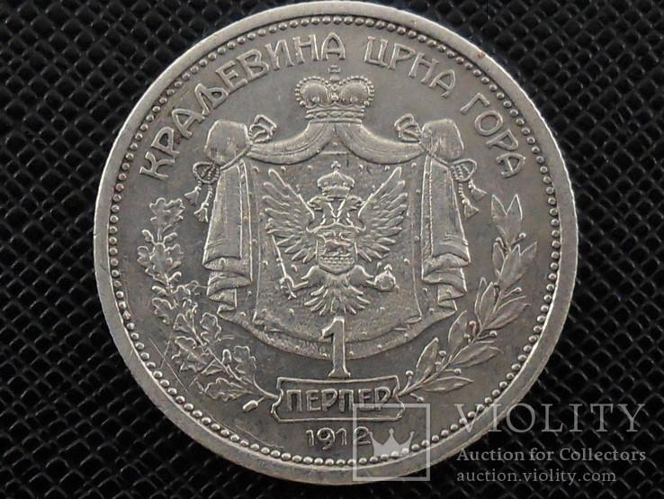 1 Перпер 1912, Королевство Черногория