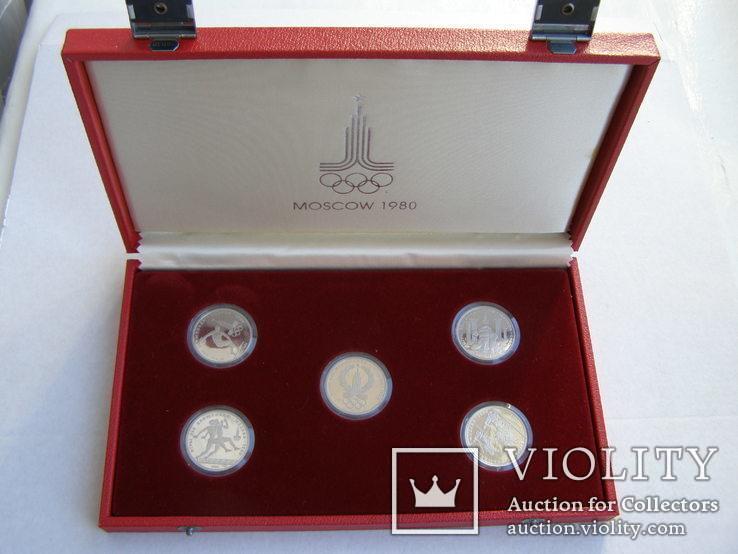 Набор монет XXII летней Олимпиады 1980 года в Москве 150 рублей 5 шт.