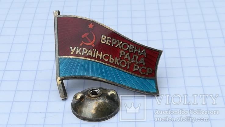 Депутат Верховной Рады УРСР, IХ созыва