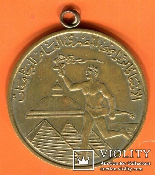 Египет африканскик игры спорт бег пирамиды факел Африка, фото №2