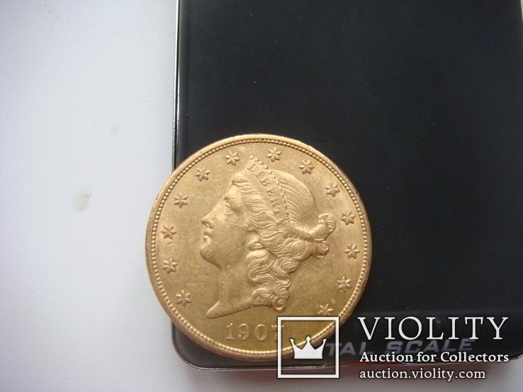 20 долларов 1907 год