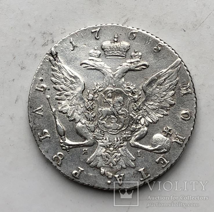 Рубль 1765 года