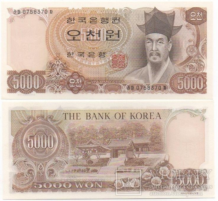 Korea South Южная Корея - 5000 Won 1977 UNC JavirNV