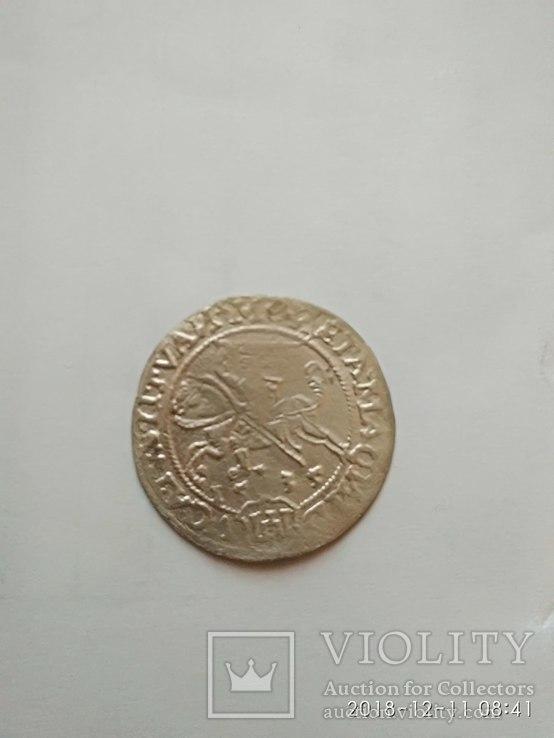 Литовский грош 1535р.