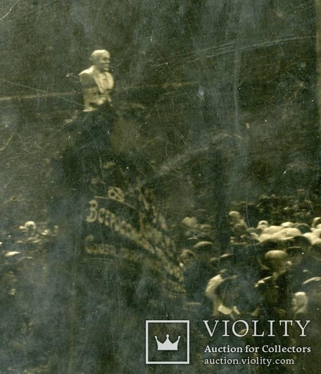 Открытие памятника Ленину - 1924 год. Город неизвестен., фото №4