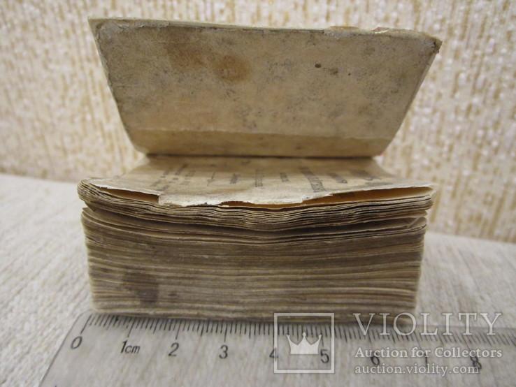1894 год Горе от ума Грибоедов А.С. карманный 5*7см, фото №13
