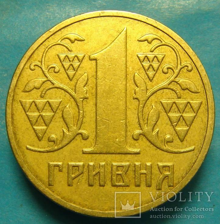 1 грн. 2001, 2АЕ3, `малый размер аверса и реверса`.