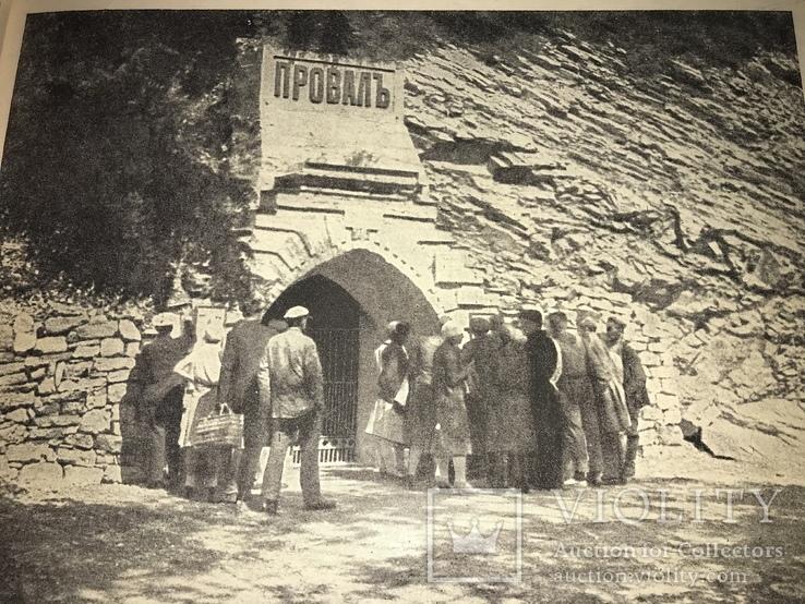 1932 Альбом Видов Кавказа