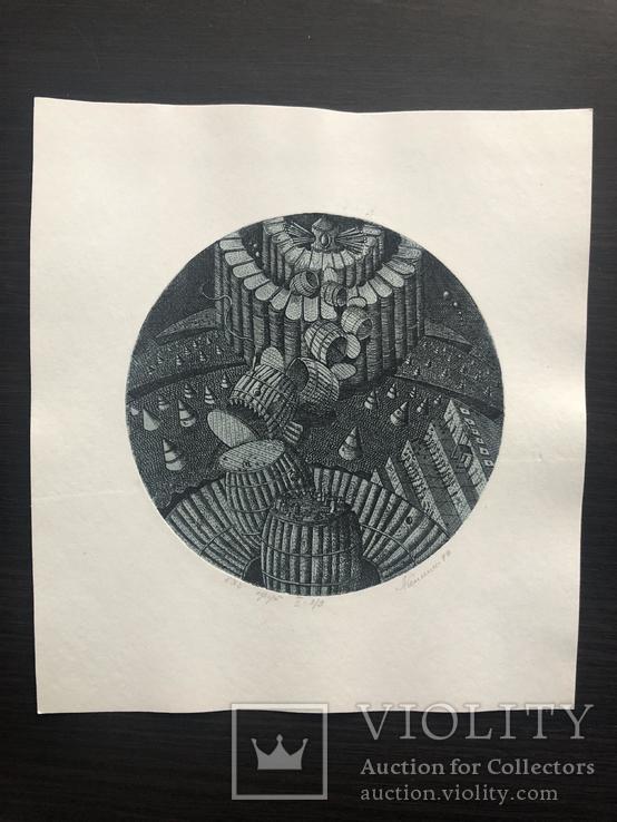 """Александр Аксинин, графика """"Exl, В. Витрука"""" 1977г."""