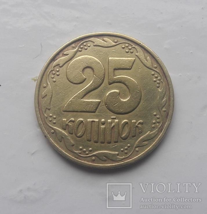 25коп, 2ГАм