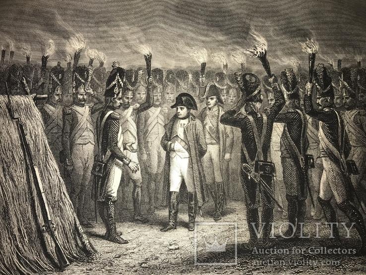 1847 История Империи Наполеона