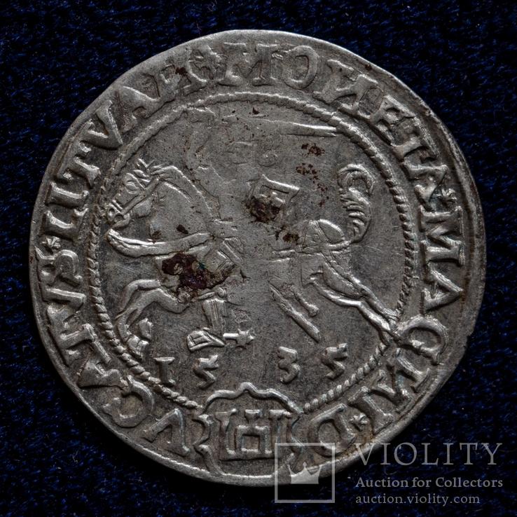 Ґрош литовський 1535р.