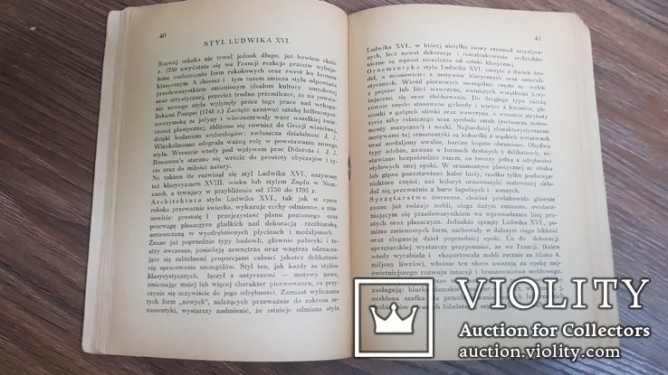 Henryk Ciesla- HISTORYCZNE STYLE ARCHITEKTURA ORNAMENTYKA RZEMIOSŁA 1930, фото №4