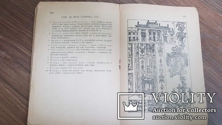 Henryk Ciesla- HISTORYCZNE STYLE ARCHITEKTURA ORNAMENTYKA RZEMIOSŁA 1930, фото №7