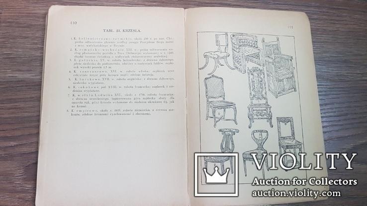 Henryk Ciesla- HISTORYCZNE STYLE ARCHITEKTURA ORNAMENTYKA RZEMIOSŁA 1930, фото №9