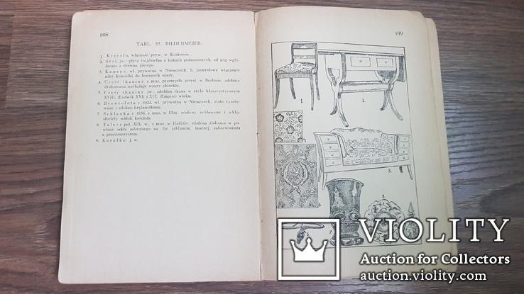 Henryk Ciesla- HISTORYCZNE STYLE ARCHITEKTURA ORNAMENTYKA RZEMIOSŁA 1930, фото №13