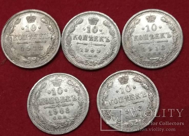 5 монет по 10 копеек