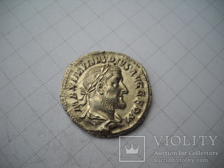 Денарий Максимин (235-238)