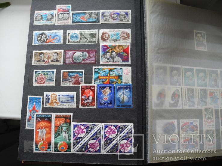 Лот почтовых марок СССР - космос, чистые, MNH.