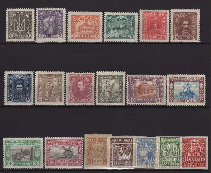 Украина 1918, 1920. УНР две серии. MH