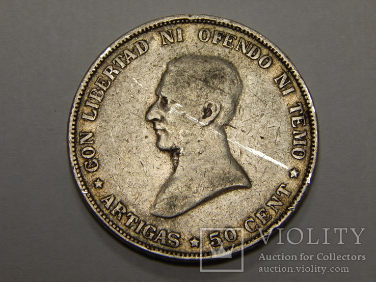 50 центов, 1917 г Уругвай