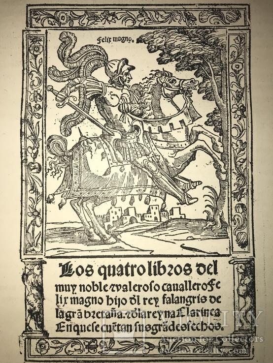 1892 Каталог Инкунабул Палеотипов Старинных книг