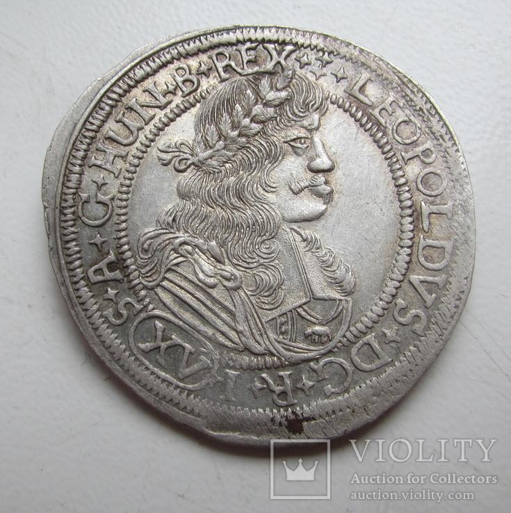 15 Крейцерів 1684