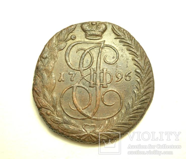 5 копеек 1796 год Е.М. Биткин R