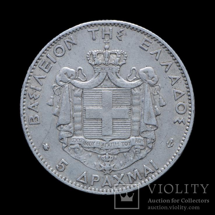 5 Драхм 1875, Греция