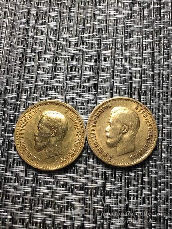 10 Рублей 1899 .2 шт.