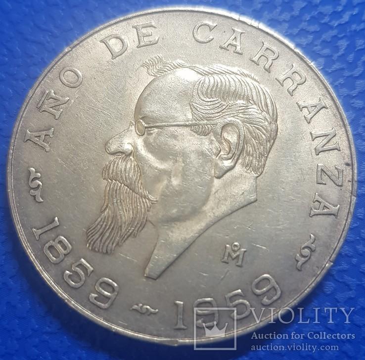 5 песо Мексика 1959 год Серебро