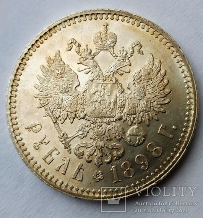 1 Рубль 1898г.