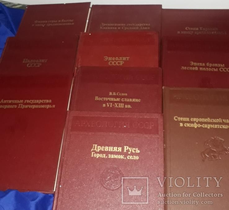1980-е Археология СССР- Комплект из 10 книг
