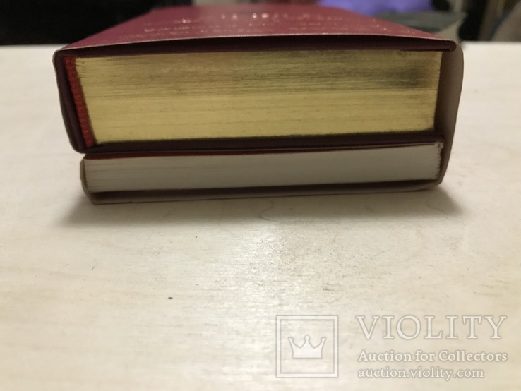 Руская старина. Карманная книжка для любителей отечественнаго на 1825 годъ