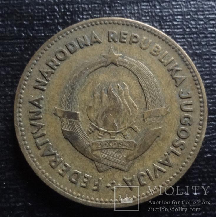 50 динара 1953 Словения  (О.11.7)~, фото №3