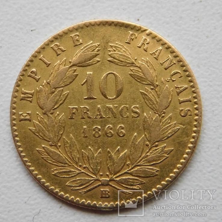 10 франков 1866