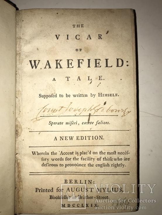 1769 Прижизненный О.Голдсмит легендарный Векфильдский священник