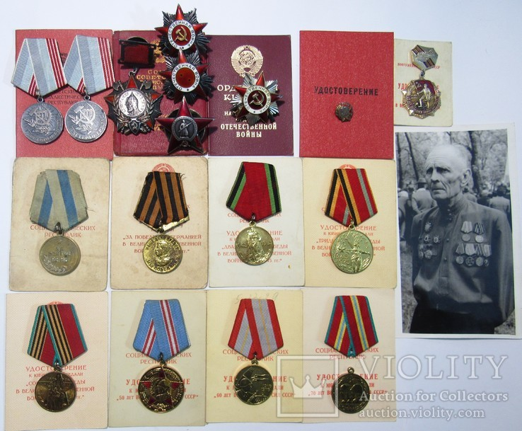 Комплект наград, с документами, на майора Березовского Е. И.