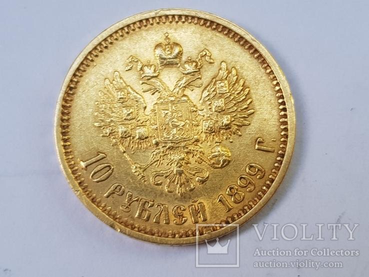Николай ll. 10  рублей