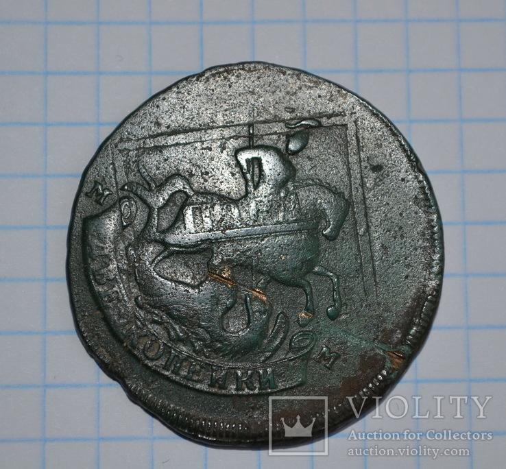 Бронзовая монета 2 копейки 1795г.